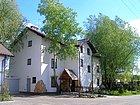 Hotel Stawisko Klaudyn #1